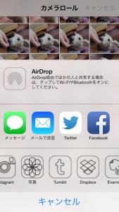 Screenshot_camerarollJ