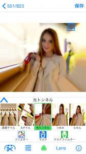 Screen Shot 5sJ4