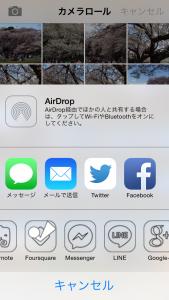 Screenshot_CRJ