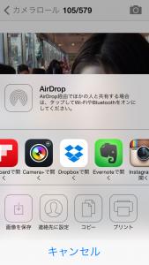 Screenshot_photoJ