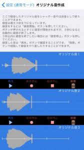 FC_6SJ